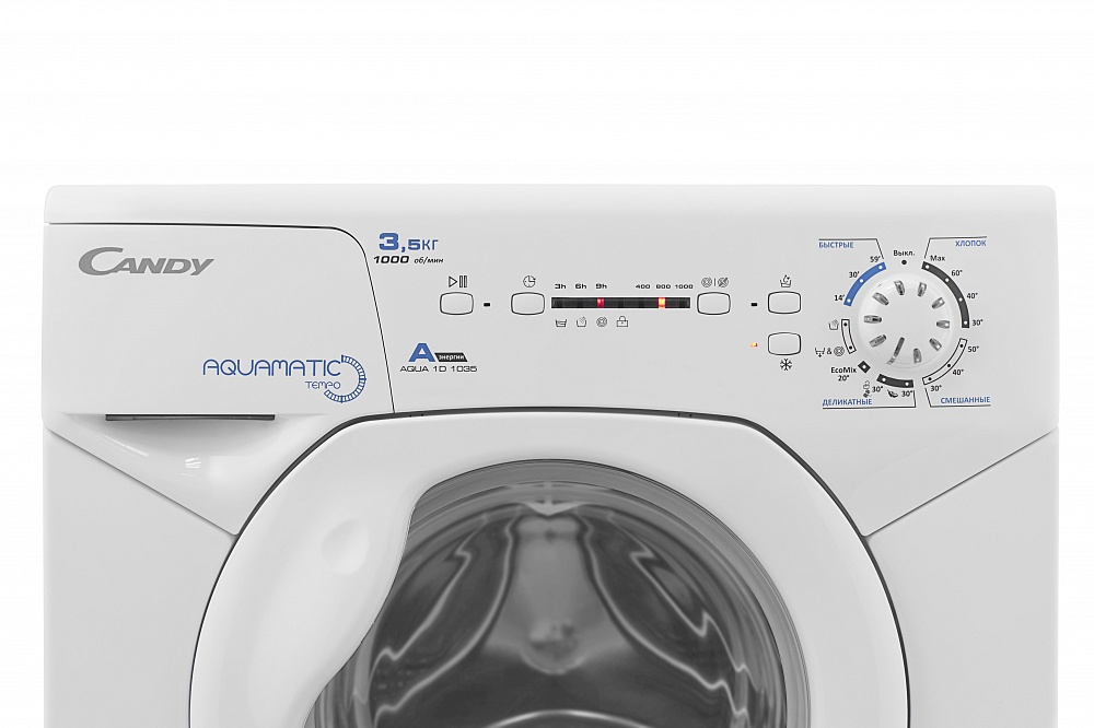 Фото 8468: Комплект: мини стиральная машина под раковину Candy 1d1035 с раковиной Компакт (Кувшинка)