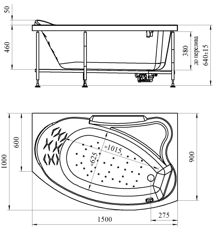 Фото 2167: Акриловая ванна Радомир (Radomir) Бостон 150 x 100