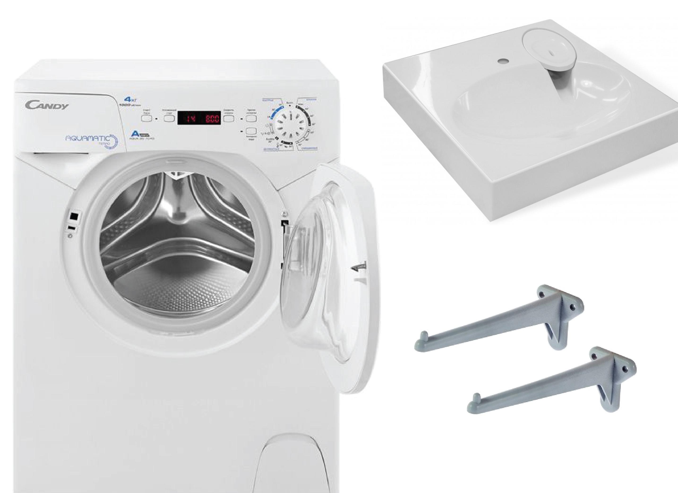 Фото 6222: Комплект: мини стиральная машина под раковину Candy Aqua 104D2-07 с раковиной LEA 60 (Луна) литьевой мрамор
