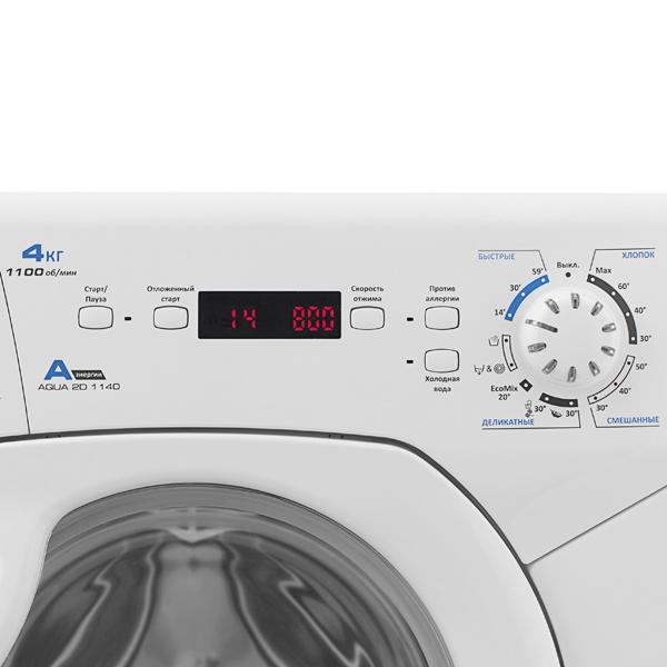 Фото 9467: Комплект: мини стиральная машина под раковину Candy 114D2 с раковиной Пилот 50/60
