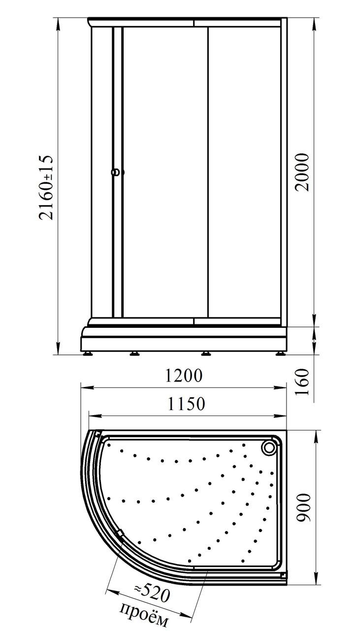 Фото 8206: Душевой угол Радомир 120x90 Люкс (шторка 2 метра)
