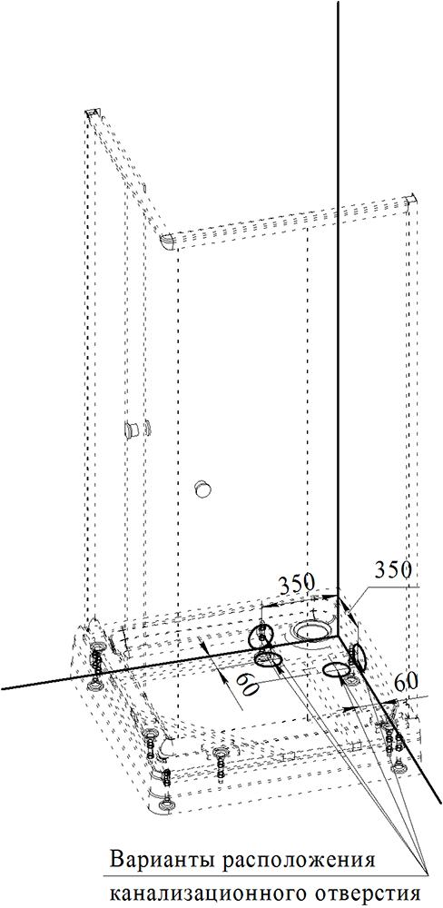 Фото 657: Душевое ограждение Радомир 80 Люкс со складной дверью