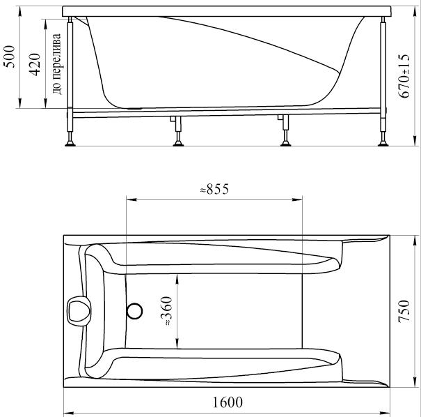 Фото 2869: Акриловая ванна без системы гидромассажа Радомир (Vannesa) Фелиция