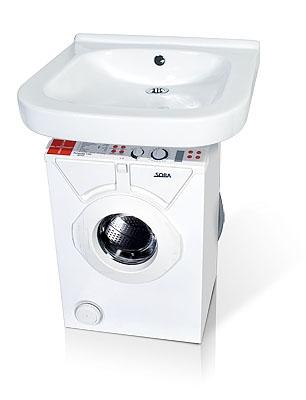 Фото 7957: Мини стиральная машина под раковину Eurosoba 1100 Sprint Plus